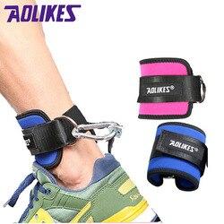AOLIKES 1PCS Fitness Einstellbare D-Ring Ankle Straps Fuß Unterstützung Knöchel Protector Gym Bein Pullery mit Schnalle Sport füße Schutz