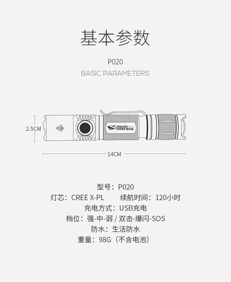segurança recarregável foco ajustável tático flashligh linternas iluminação portátil ec50sd