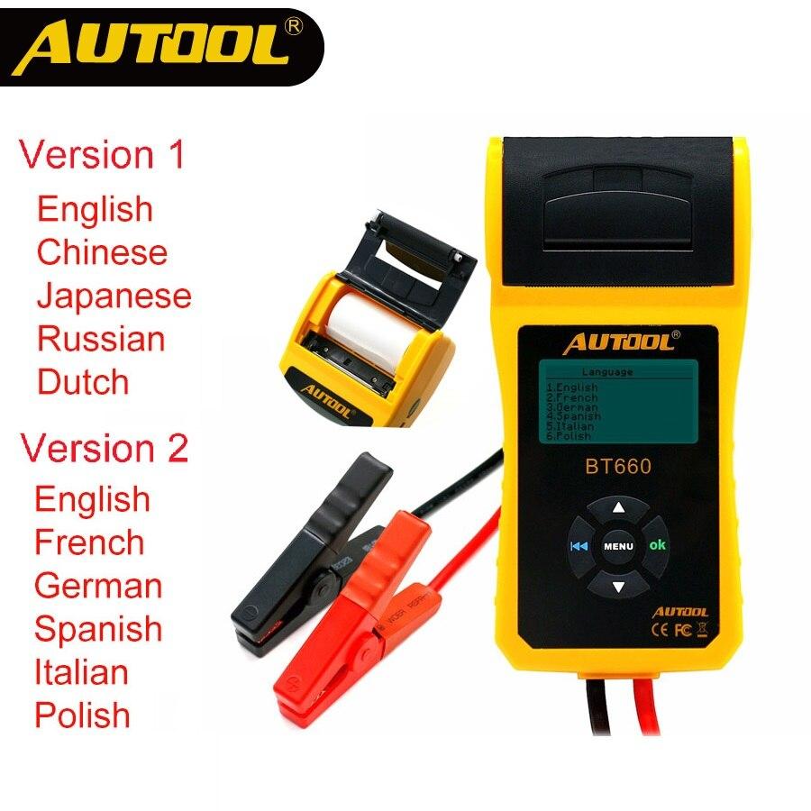 Тестер автомобильного аккумулятора AUTOOL BT660, 12 В, анализатор автомобильного аккумулятора, тест на ремонт автомобиля, Diag инструмент с термопр...