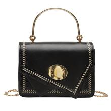 Fashion mini shoulder bag 2019 new small fresh contrast color fashion chain diagonal square ZX-107.