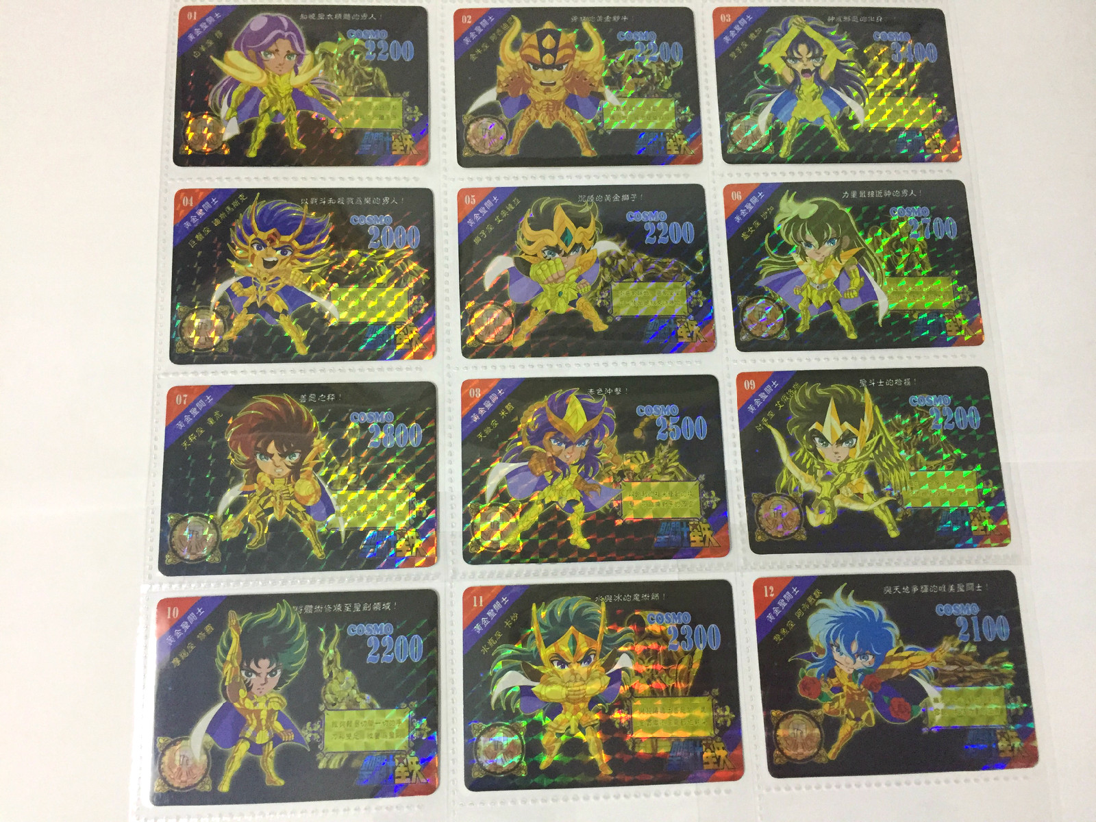 12pcs/set Saint Seiya Q Version Golden Zodiac Toys Hobbies Hobby Collectibles Game Collection Anime Cards