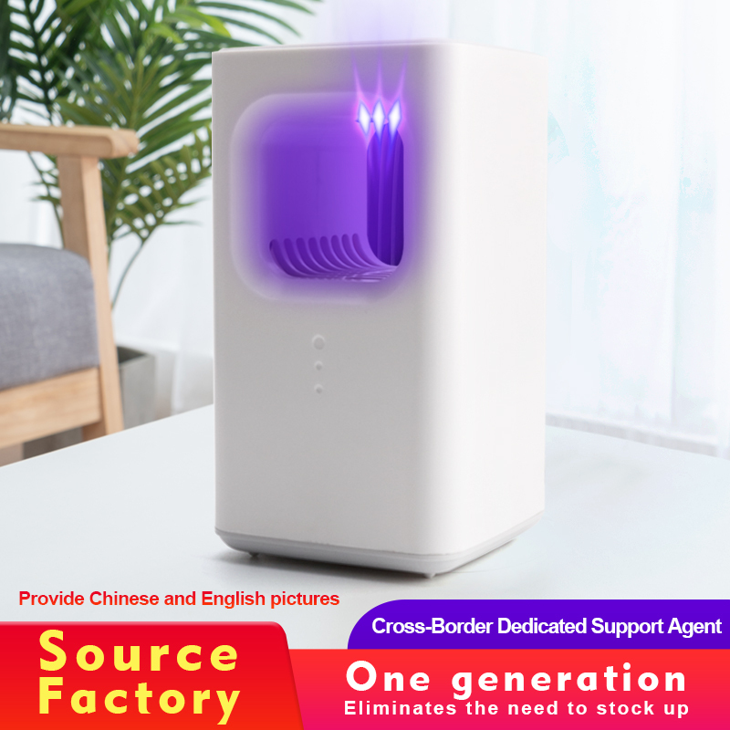 Новая противомоскитная лампа без шума Usb фотокатализатор физический контроль от комаров нано-светящаяся волна Мощное всасывание репеллент...