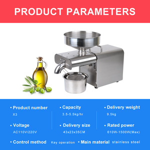 Image 2 - YTK Oil Press Automatic Household FLaxseed Oil Extractor Peanut Oil Press Cold Press Oil Machine 1500W (MAX)