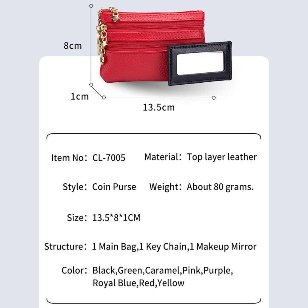 מטבע ארנק נקבה מיני מטבע תיק רוכסן עור נייד Keychain שפתון תיק כרטיס מטבע מפתח מחזיק רוכסן ארנק עם מראה