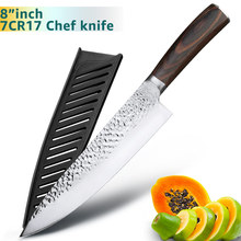 8 inch kitchen knife VIP purchase link