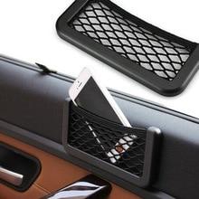 Car Mounted Storage Net Bag Mobile Phone Zhiwu Dai Small 14.5X8.5 Cm
