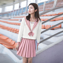Japanese School Uniforms Embroidery JK Suits Pink Skirts Girl's Dresses Female Sailor Costumes Gray Cardigans Dress for Women