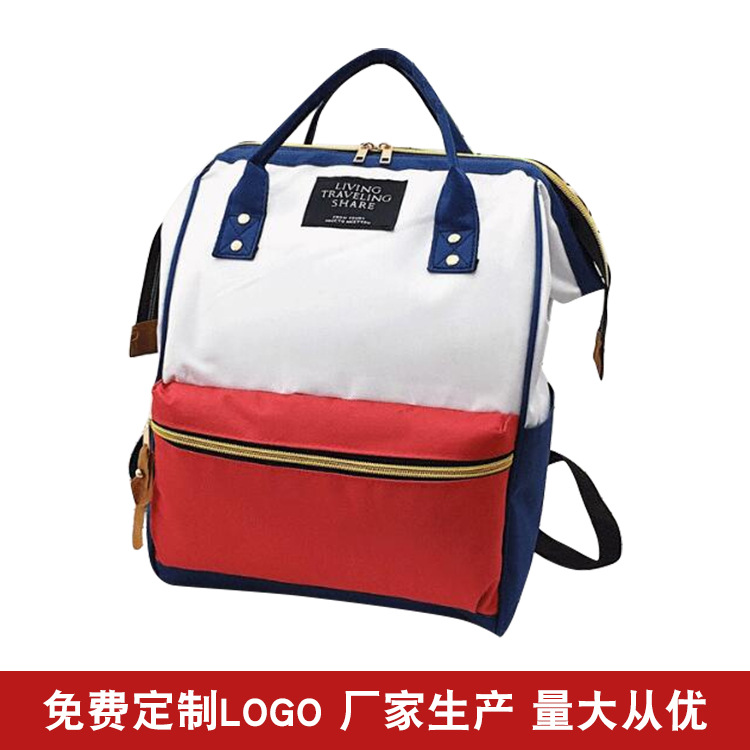 Casual Backpack New Style Multi-functional Large-Volume MOTHER'S Bag Simple Nursing Mommy Bag Korean-style Light Backpack