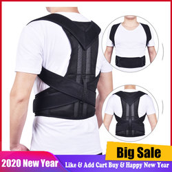 Корректор осанки на спине, поясничный бандаж на плечо, поддерживающий пояс для позвоночника, регулируемый Корсет для взрослых, коррекция ос...