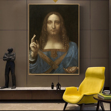 The Salvator Mundi Canvas Paintings On The Wall By Leonardo Da Vinci Famous Wall Art Posters And Prints Cuadros Wall Decoration leonardo da vinci thoughts on art and life