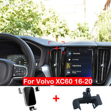 Best selling Metallic Car Phone Holder Air Vent Mount Clip Clamp Car Phone Holder for Volvo XC60 Accessories 2017 2018 2019 2020