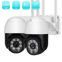 Telecamera IP PTZ 3MP 5MP 1080P WiFi esterno Rilevamento automatico di rilevamento umanoide a colori IR Notte CCTV Sorveglianza audio wireless