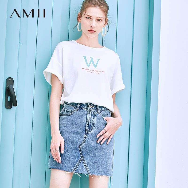 Amii Minimalist Demin Skirt Summer Women High Waist Pockets Zipper Slim Casual Female Mini Skirt 11920136