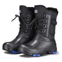 Уличные зимние сапоги для рыбалки охоты водонепроницаемая обувь