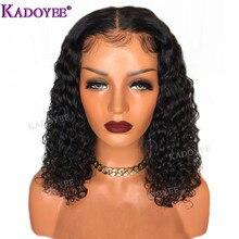 Derin kıvırcık Bob peruk brezilyalı dantel ön İnsan saç peruk ön koparıp ağartılmış knot Remy saç 13x4 ön dantel peruk siyah kadınlar için