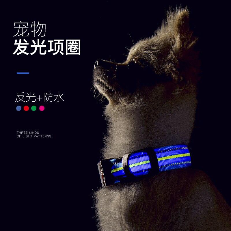Pet Supplies Waterproof USB Charging Luminous Collar LED Shining Dog Ye Quatrend