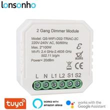 Lonsonho 2 Gang Smart Wifi реле регулировки яркости, Модуль Автоматизации умного дома, дистанционное управление