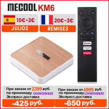 Global 4gb 64gb mecool km6 caixa de tv edição deluxe android 10 amlogic s905x4 google certificado suporte wifi 6 1000m bt media player