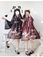 Preppy style student Hanfu retro sweet lolita dress victorian printing kawaii girl loli cos gothic lolita kimono soft girl