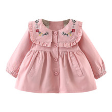 Toddler Kids Girls Embroidery Trench Coats Autumn Jackets Ruched Floral Windproo