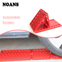 NOANS Car Tires Grip Track Mats Foldable Bailout Plate For Toyota Coralla CHR Yaris Jeep Renegade wrangler BMW F30 F10 E30 F20 M