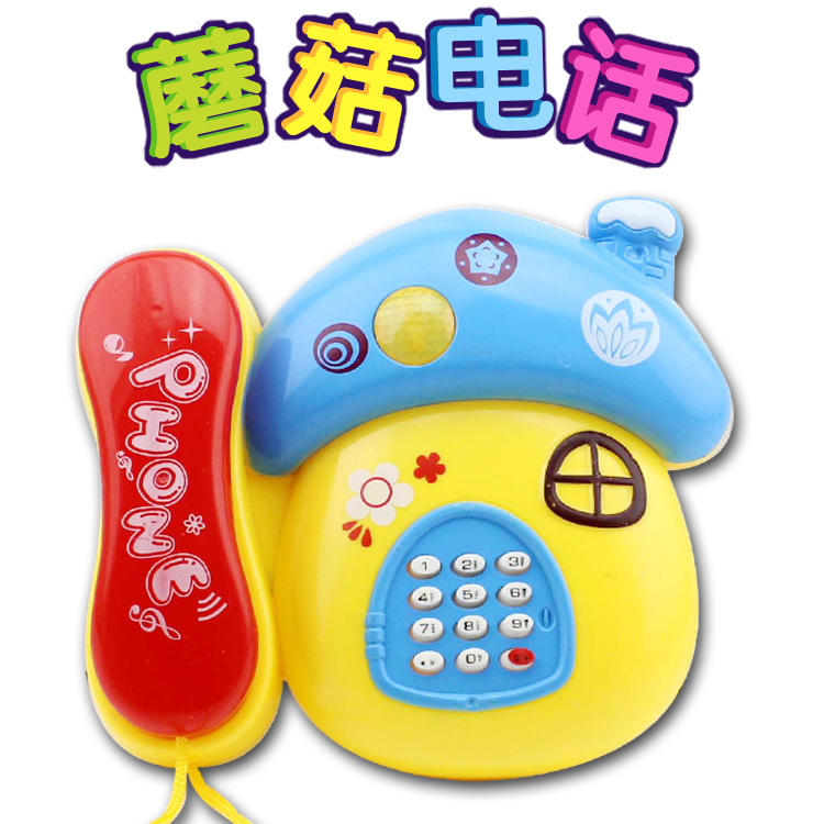 Children'S Educational Cartoon Sound-And-Light Mushroom Phone Set Baby Sound And Light Phone Stall 10 Yuan Shop Toy