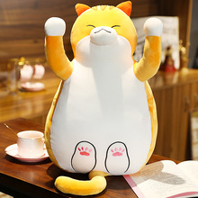 цена Dropshipping Cute Stuffed Cat Pillow Cushion Cute Kitten Plush Animal Fat Cats Dolls Toys Mascot онлайн в 2017 году