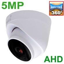 Панорамная ahd камера видеонаблюдения hd для помещений 1080p