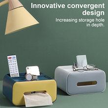 Многофункциональный ящик для туалетной бумаги пластиковая коробка
