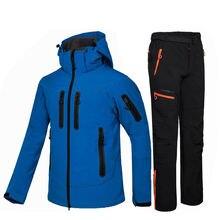 Мужской флисовый комплект из куртки и брюк зимняя водонепроницаемая