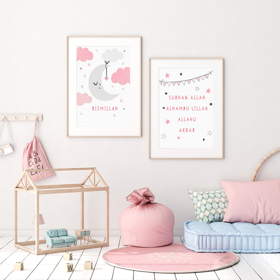 Image 2 - Sweet Pink Islamic Muslim Pictures Nursery Decor Girls Wall Art 
