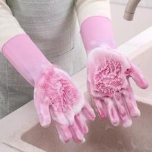 Многофункциональные Силиконовые Перчатки Для Мытья Посуды Использовать Для Кухни Бытовые Чистящие Многоцелевые Перчатки Кухонные Аксессуары