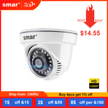 Smar Full HD H.265 2MP IP Камера HI3516 20fps домашнюю сеть Камеры Скрытого видеонаблюдения Камера 1080P Onvif безопасность Камера с Nano IR светодиодный