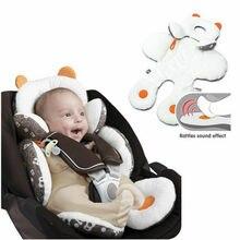 Регулируемое Мягкое хлопковое сиденье Детская коляска для новорожденных Подушка Поддержка автомобиля лайнер коврик Удобная подушка для тела головы