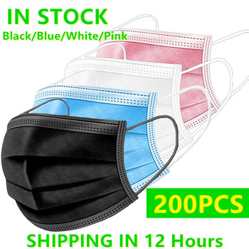 200Pcs Adult Disposable Mask Comfortable Face Cover Masks Waterproof Mouth Face mask Fashion For Outdoor Sports Mascarillas