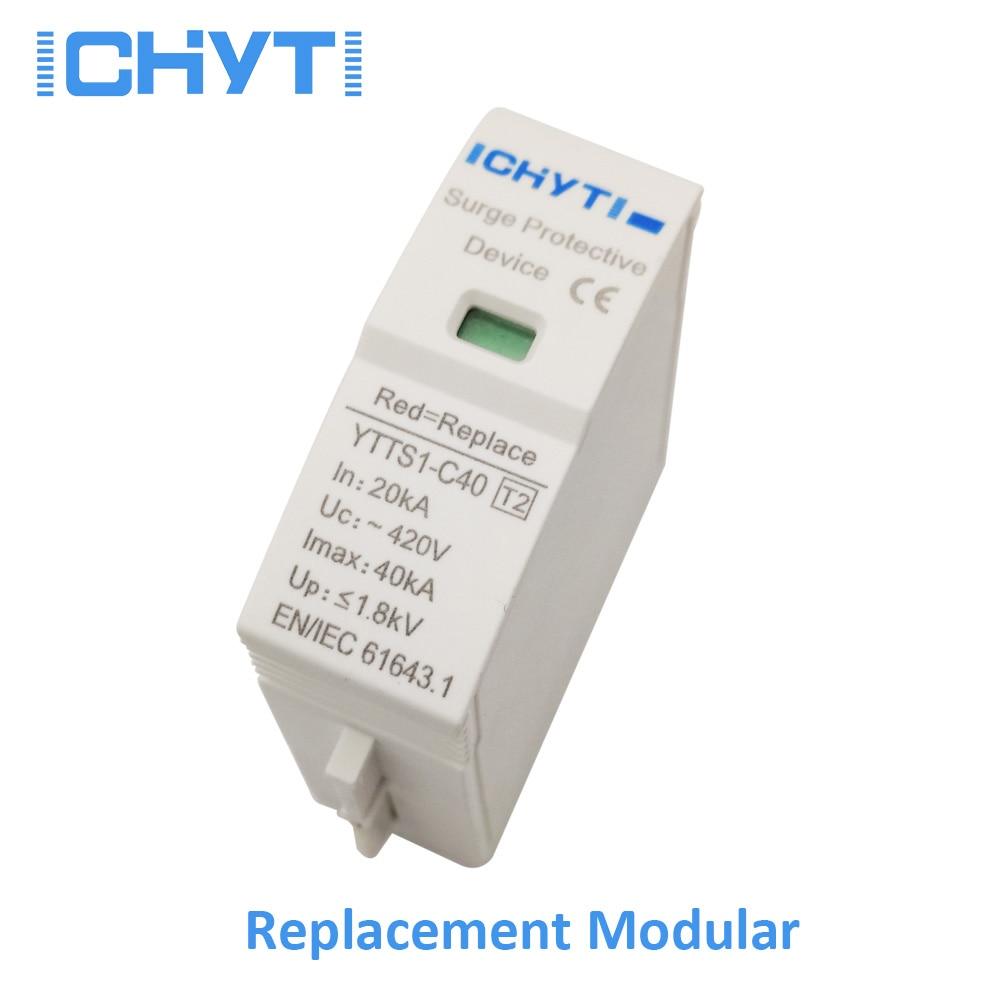 ICHTYI Top quality SPD replace modular AC 275V 385V 420V surge protector lightning protection surge arrester