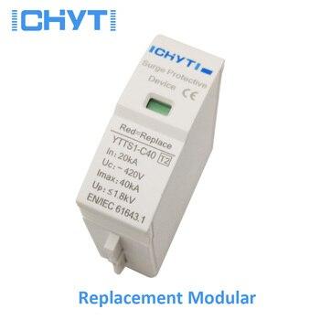 ICHTYI Top quality SPD replace modular AC 275V 385V 420V surge protector lightning protection surge arrester 7 50ka v25 b c 3 npe surge arrester 385v ac