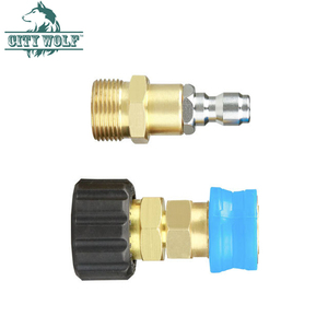 Image 3 - high pressure washer Karcher HD series water gun adaptor G1/4 quick connect set car washer accessory