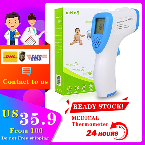 Bohui Forehead Thermometer Non-contact Infrared Thermometer Adult Baby Body Temperature Fever Accuracy Measurement Tool