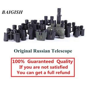 Image 2 - Binoculares militares de Metal HD, Lll, telescopio de visión nocturna, gran angular de bolsillo, Min, zoom ruso, Monocular Baigish 20X50