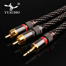 HiFi AUX 3.5mm to 2 RCA Audio RCA Splitter Cable Male to Male 2RCA Speaker Cable 1m 2m 3m Braided jacket MP3 2 RCA Audio Cable