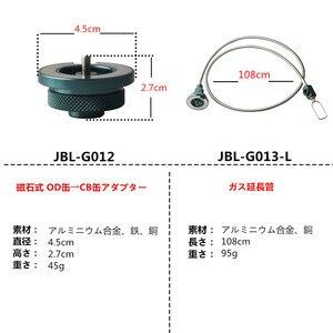 Image 2 - Jeebel adaptateur pour poêle de Camping, Tube en plein air, convertisseur de gaz magnétique, adaptateur Butane
