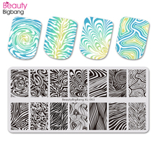 Beautybigbang XL 001-025 Nail Stamping Plates Fashion Style Stainless Steel 6*12cm Stamp Stamper Nails Art Plate