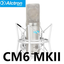 Alctron CM6 MKII condenser microphone capacitor microfone Cardioid large diaphragm microfono Studio computer Mic(China)