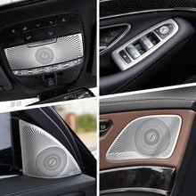 Porta interna do carro alto-falante áudio painel de mudança de velocidades porta braço capa guarnição adesivos para mercedes benz s classe w222 2014-19 acessórios