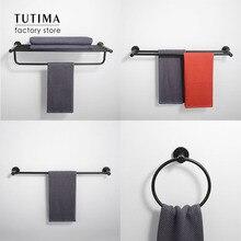цена на Tutima SUS 304 Stainless Steel Bathroom Hardware Set Black  Holder Paper Holder Towel Bar Bathroom Accessories