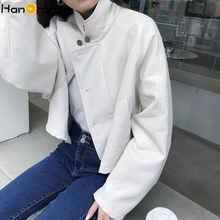 Женская короткая куртка из искусственной кожи в Корейском стиле;