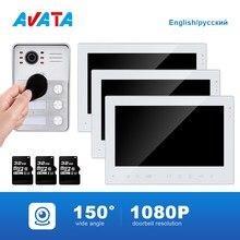 Vídeo porteiro com gravação para apartamento pacote de 3 monitor e 1 painel de chamada campainha 1080p