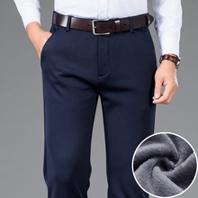 High quality men's fashion business formal wear bo