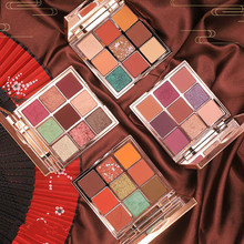 Chinese wind eye shadow disk net red parity earth color fairy crane palace